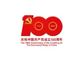 习近平在庆祝中国共产党成立一百周年大会上的讲话金句