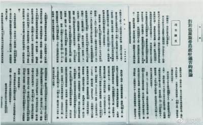【党史百年·天天读】7月25日
