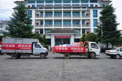 固东镇爱心人士及企业向明光镇捐赠抗疫物资