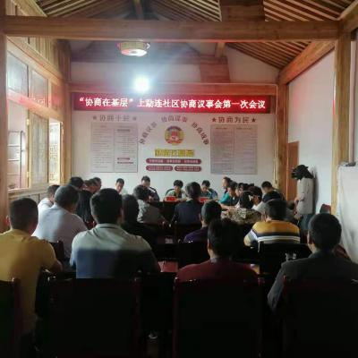 腾冲市政协召开协商在基层现场会