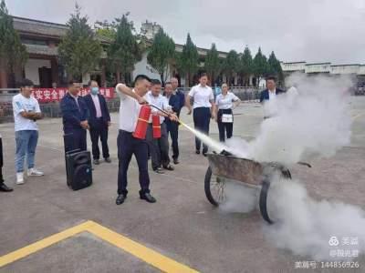 腾冲市农机推广站:扎实抓好安全生工作