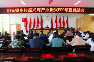 明光:抢抓机遇积极谋划 助推乡村振兴