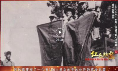 【党史学习教育】革命战士李世俊:编写剑川地方党史著作 传承红色精神