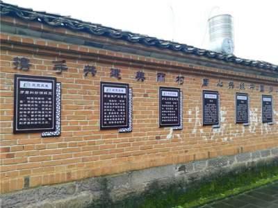 """腾冲市清水乡:""""三员三长""""村规民约助推文明乡风建设"""
