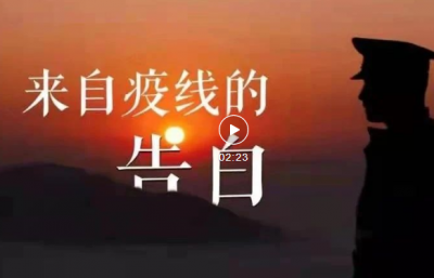 """云南守边人的七夕 有些话,比""""我爱你""""更动人"""