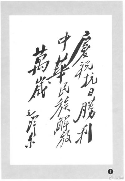 【党史百年·天天读】8月15日