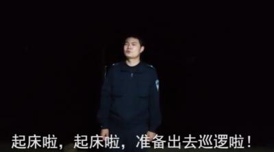 云南网:视频丨泪目,感动!戍边人的一天