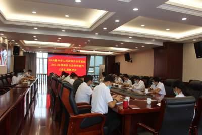 腾冲市政府办党组开展政治生态分析研判