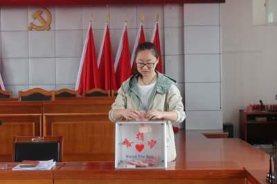 """荷花镇团委举行""""爱心圆梦大学""""捐款活动"""