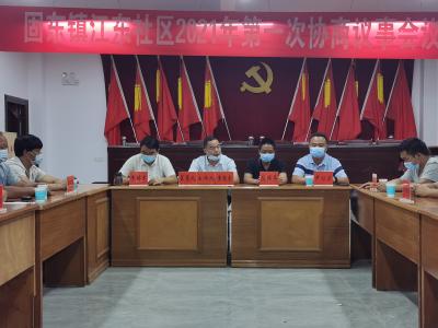 固东镇江东社区协商议事助推消防工程顺利实施
