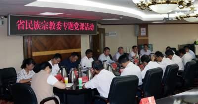 腾冲一党员受邀到省级部门讲党课