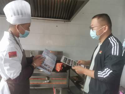 猴腾公司开展野生菌中毒防控知识宣传