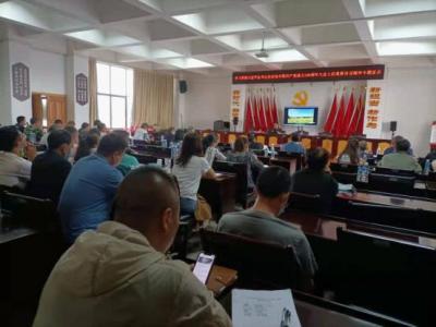 腾冲市党史学习教育市委宣讲团走进自然资源局