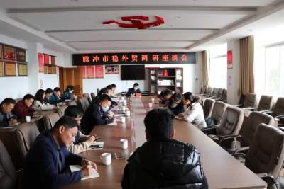 """腾冲市商务局:""""三个突出""""助力干部队伍建设"""