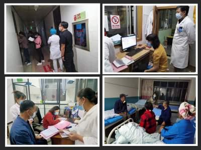 腾冲市医疗保障局开展突击夜查专项行动