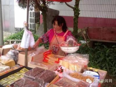第一届省级文明家庭——界头媳妇王增芳
