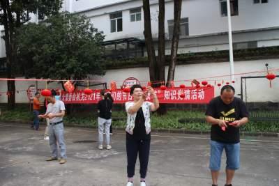 腾冲市人大常委会机关开展中秋节知识竞猜活动