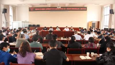 腾冲卫健工委理论学习中心组举行专题学习