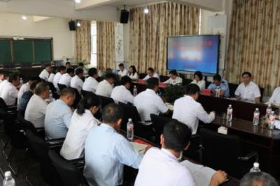 团田乡召开教育高质量发展座谈会