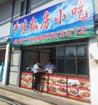 清水乡劳保所圆满完成2021年贷款任务