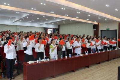 腾冲市教体工委组织第七期党员培训