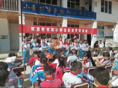 腾冲市JK机车俱乐部爱心捐赠到蒲川