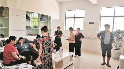【社会民生】社区养老服务让老年人幸福感倍增