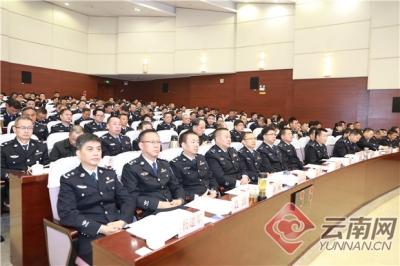 云南省州市公安局长会:坚决打赢COP15安保维稳攻坚战