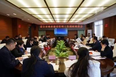 李梅带队调研城市建设管理工作并召开座谈会