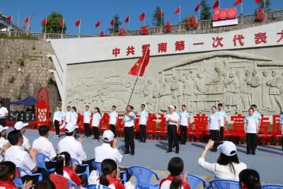 云南省社科普及宣传周暨新时代文明实践社科普及志愿服务行动在蒙自启动