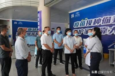 李梅调研督导新冠病毒疫苗接种工作