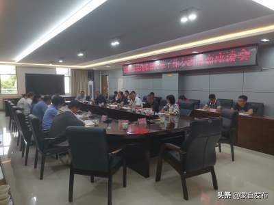 市政协召开深化殡葬改革工作专题协商座谈会