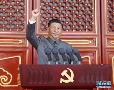 """学习进行时 系列解读之八:一个""""号召"""",习近平@全体共产党员"""