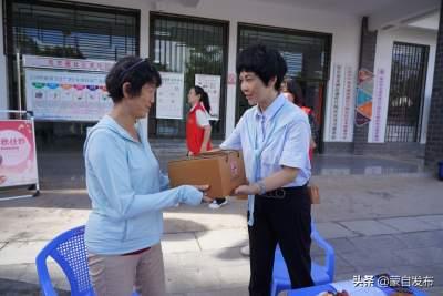 市政府办联合红竺园社区开展中秋节主题活动