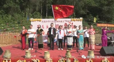 庆丰收 颂祖国 勐秀乡举办第二届稻花鱼丰收节