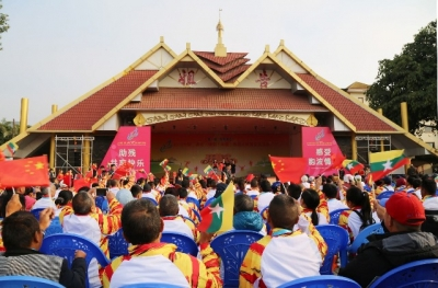 【胞波友谊】今天,首届中缅残疾人运动会在中缅边境瑞丽拉开序幕