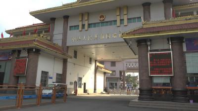 【口岸通关】瑞丽成为全国首个可持外交、公务、公务普通护照出入境的中缅陆路口岸