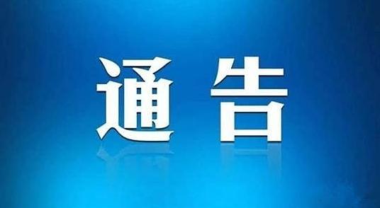 """瑞丽:强化""""云南健康码""""扫码常态化防控"""