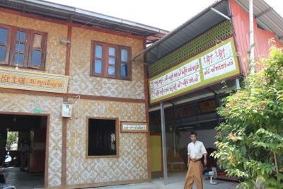 【民族文化】一位傣族老人与傣族传统竹编的故事