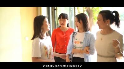 治庸•安边战疫 | 防范非法集资 当心竹篮打水 莫贪蝇头小利