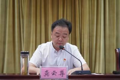 中共瑞丽市委政协工作会议召开