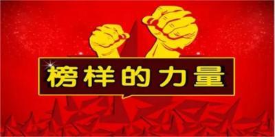 云南省劳动模范和先进工作者推荐名单公示,这几位德宏人入选!