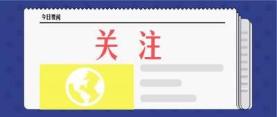 昆明红河德宏三个片区强强联手!云南自贸试验区片区协同创新联盟签约