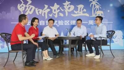 云南电视台《畅听东南亚》节目组到瑞丽开展特别节目录制