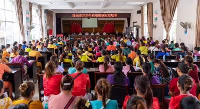 瑞丽:1000余名跨境婚姻家庭妇女接受相关培训
