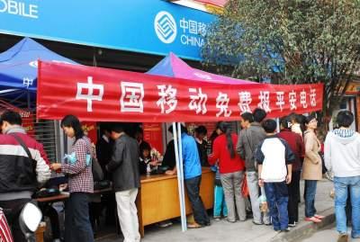 站在新起点 整装再出发—记中国移动云南公司德宏分公司成立20周年