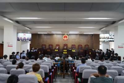 瑞丽法院开庭审理17人涉恶犯罪集团案