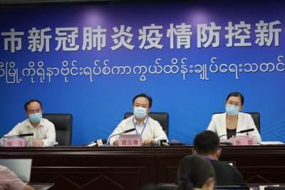 瑞丽市委书记龚云尊:广大市民群众请继续居家隔离 非必要不外出