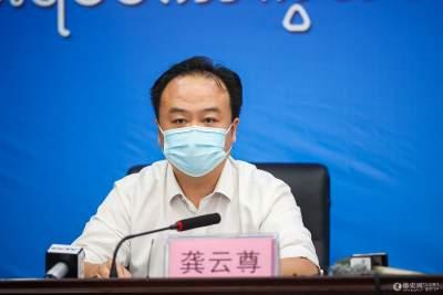 瑞丽市召开新冠肺炎疫情防控第二场新闻发布会