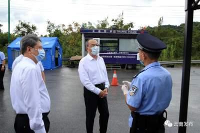 省长阮成发对瑞丽疫情防控又做了这些安排部署